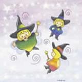 3 kleine Elfen / Feen - 3 little elves / fairies - 3 petits elfes / des fées