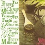 Asiatischer Tee - Asian tea - Thé asiatique