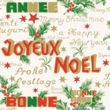 Frohe Weihnachten & Ilex - Merry Christmas & Ilex, happy new year - Joyeux Noël et Ilex