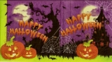 Eule, Fledermäuse, Spinnen, Haus, Kürbisköpfe.... Halloween Nacht - Owl, bats, spiders, house, jack-o-lantern.... Halloween night - Chouette, chauve-souris, araignées, maison, tête de citrouille ....