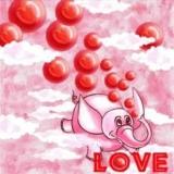 Elefant im 7ten Himmel - Love